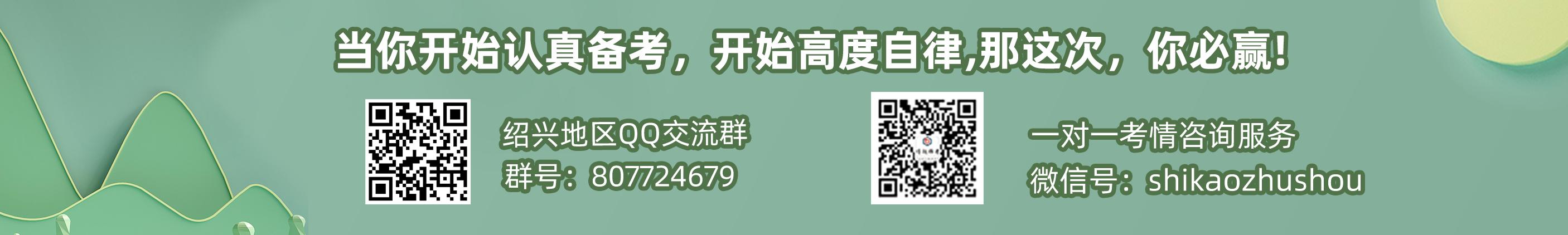 网页小banner绍兴.png