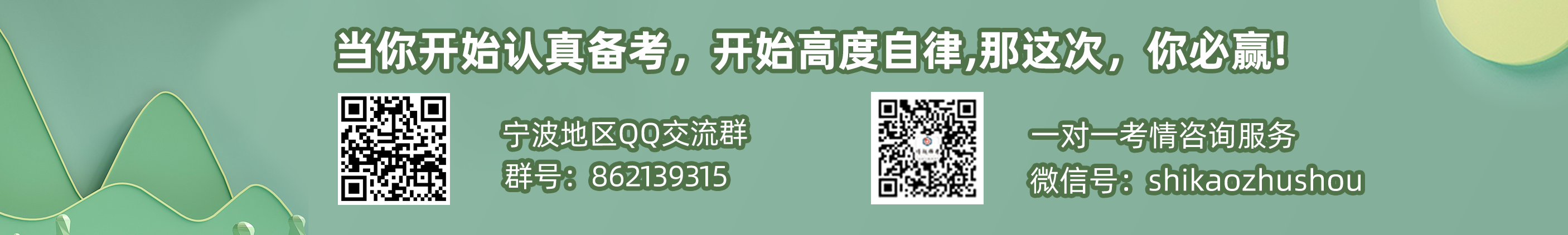 网页小banner宁波.png