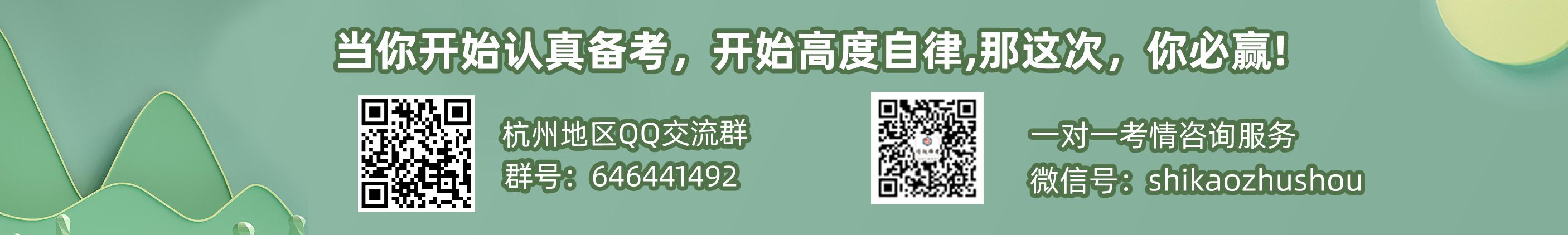 网页小banner杭州.png